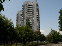 Taganrog, Lomonosov st, house 57. Apartment house