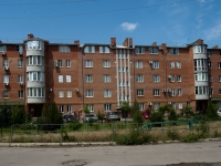 Taganrog, Mariupolskoe road, house 15А. Apartment house