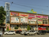 Taganrog, alley Gogolevskiy, house 10. shopping center