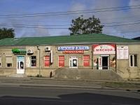 Taganrog, st Dzerzhinsky, house 1. store