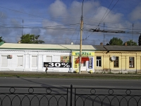 Taganrog, st Dzerzhinsky, house 5. store
