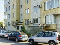 Таганрог, Ленина ул, дом 199