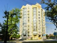Taganrog, st Lenin, house 199. Apartment house