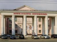 """улица Ленина, дом 212. дом/дворец культуры """"Фестивальный"""""""
