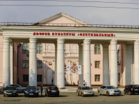 Taganrog, st Lenin, house 212. community center