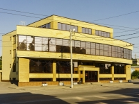 Taganrog, st Lenin, house 215 к.1. office building