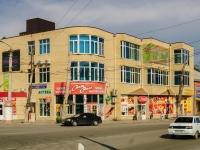 Taganrog, st Lenin, house 224. multi-purpose building