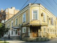 Таганрог, улица Октябрьская, дом 15. жилой дом с магазином