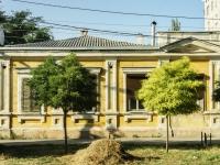 Таганрог, улица Октябрьская, дом 20. многоквартирный дом
