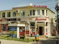 Таганрог, улица Октябрьская, дом 24. торговый центр