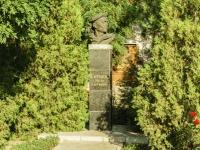 Таганрог, улица Октябрьская. памятник Голубцу Ивану Карповичу