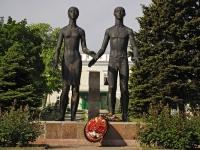 улица Октябрьская. памятник Таганрогским подпольщикам «Клятва юности»