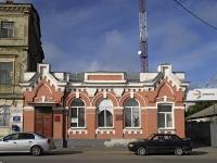 Таганрог, улица Октябрьская, дом 37. офисное здание