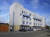 Таганрог, улица Октябрьская, дом 39. банк