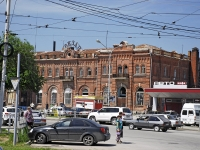 Taganrog, square Vosstaniya, house 1. railway station