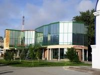Taganrog, square Vosstaniya, house 4/1. restaurant
