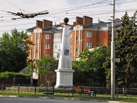 улица Портовая. памятник
