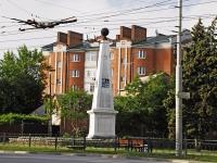 Taganrog, st Portovaya. monument