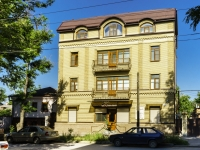 """Украинский переулок, дом 34. медицинский центр """"Юнона"""""""