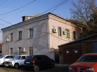 Azov, alley Bezymyanny, house 5. office building