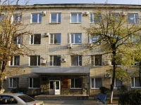 Azov, Bezymyanny alley, house 11. governing bodies
