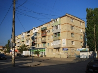 Azov, Zoi Kosmodemianskoy avenue, house 62. Apartment house with a store on the ground-floor