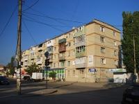 Азов, Зои Космодемьянской проспект, дом 62. жилой дом с магазином