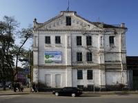 Азов, Зои Космодемьянской проспект, дом 64. многофункциональное здание