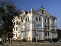 Azov, Zoi Kosmodemianskoy avenue, house 64. multi-purpose building