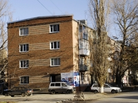 Азов, Зои Космодемьянской проспект, дом 70А. многоквартирный дом