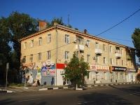 Азов, Зои Космодемьянской проспект, дом 71. многоквартирный дом