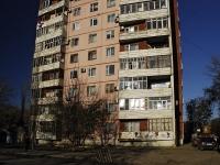 亚速海, Zoi Kosmodemianskoy avenue, 房屋 74. 公寓楼