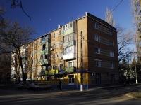 Азов, Зои Космодемьянской проспект, дом 76. многоквартирный дом