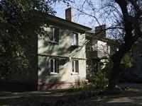 Азов, Зои Космодемьянской проспект, дом 80. многоквартирный дом