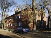 Азов, Зои Космодемьянской проспект, дом 83. многоквартирный дом