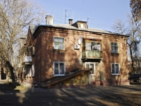 Azov, Zoi Kosmodemianskoy avenue, house 89. Apartment house