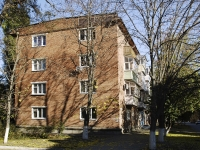 Azov, Zoi Kosmodemianskoy avenue, house 90. Apartment house