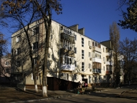 Azov, Zoi Kosmodemianskoy avenue, house 97. Apartment house