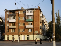 Azov, Zoi Kosmodemianskoy avenue, house 101. Apartment house