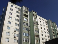 Azov, Lenin st, house 46. Apartment house