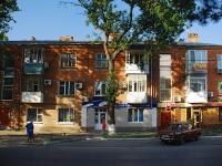 Азов, улица Ленина, дом 66. многоквартирный дом