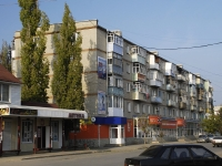 Azov, Lenin st, house 70. Apartment house with a store on the ground-floor