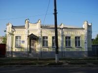Азов, улица Ленина, дом 74. ветеринарная клиника