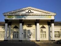 Азов, университет Российский государственный социальный университет, улица Ленина, дом 107