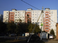Azov, Lenin st, house 124. Apartment house