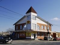 Азов, Ленина ул, дом 165