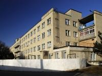 Азов, улица Ленина, дом 266. больница