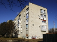Azov, Lenin st, house 275. Apartment house
