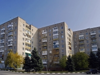 Azov, Mira st, house 3. Apartment house
