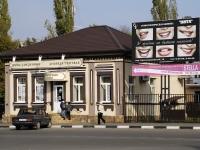 Азов, Мира ул, дом 17